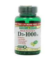 Nature's Bounty Bounty D-1000 IU Dietary Supplement Rapid Release Liquid Softgels 350 ea [074312304132]