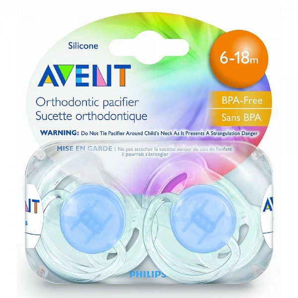 Avent Silicone Pacifier