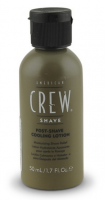 American Crew Shave Post-Shave Cooling Lotion, 1.7 oz [090174463411]