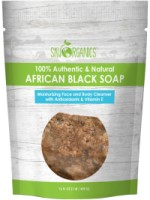 Sky Organics 100% Authentic & Natural Moisturizing African Black Soap Bar with Antioxidants & Vitamin E for Face & Body, 1 lb. [856045007326]