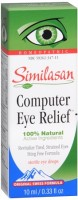 Similasan Computer Eye Relief Eye Drops 10 mL [094841300474]