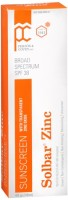 Solbar Zinc Sun Protection Cream SPF 38 4 oz [300960688042]