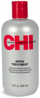 CHI Infra Treatment, 12 oz [633911616291]