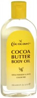 Cococare Cocoa Butter Body Oil 8.50 oz [075707015503]