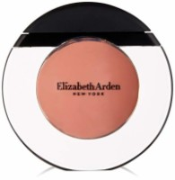 Elizabeth Arden Tropical Escape Sheer Kiss Lip Oils, Nude Oasis, 0.24 oz [085805198992]