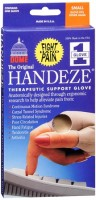 HANDEZE Glove Small Beige 1 Each [078509135035]