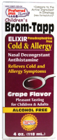 Brom-Tapp Elixir Cold & Allergy [PSE Free], Grape 4 oz [053807529045]